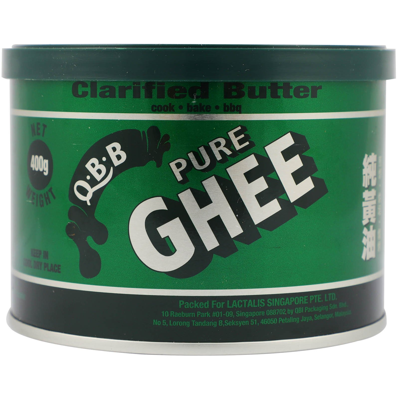 Eamart Com Buy Best Q B B Pure Ghee Clarified Butter 400g Online